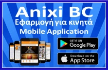 ABC Mobile Application